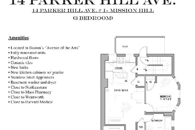 Floor plan - Beautiful 3 Bed- 9 Month Lease! Apartments