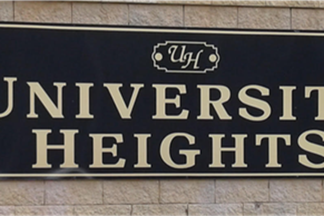 University Heights - University Heights Townhome